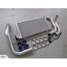 RB25DET RB20DET INTERCOOLER AND PIPING KIT | Home | Radiators & Intercoolers
